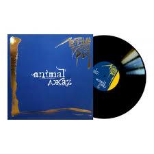 <b>Animal ДжаZ</b> – <b>Легенды</b> Русского Рока 2LP Gatefold NEW 2018