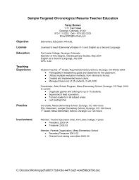 targeted resume objective targeted resume objective resume targeted resume examples