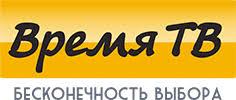 <b>Вентиляторы</b> купить по выгодной цене в Москве Время-ТВ