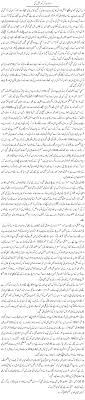 urdu columns inspirational life and services of mother teresa inspirational life and services of mother teresa