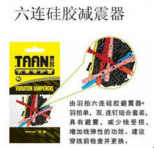 Compare prices on <b>Badminton</b> Racket Single - shop the best value ...