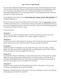 sample movie critique essay essay a movie cheap professional resume writers essay a movie cheap professional resume writers