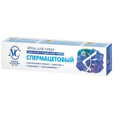 <b>Крем Невская косметика</b> питательный, 40 г универсальный ...