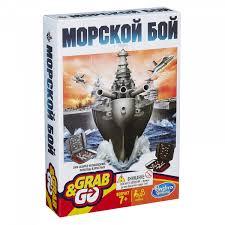 <b>Дорожная</b> игра Морской бой <b>Hasbro</b> Games B0995 - купить в ...