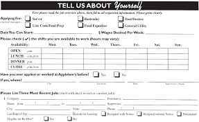 burlington coat factory job application form online template design collection burlington coat factory job application pictures reikian burlington coat factory job application form