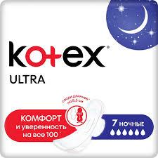 """Kotex <b>Гигиенические прокладки</b> """"Ultra"""", <b>ночные</b>, с крылышками, с ..."""