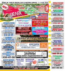 Koshelek 16(2014) by Первая Полоса - issuu