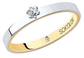<b>SOKOLOV</b> Помолвочное <b>кольцо</b> из комбинированного ...