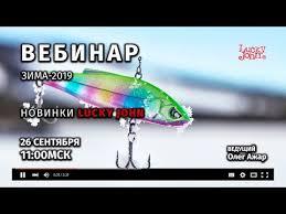 Видеозаписи <b>Lucky John</b> Russia | ВКонтакте