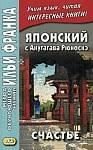 Зарубежная литература - низкие цены Указка.Ру