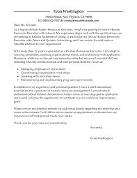 edit sample hr recruiter cover letter