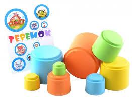Развивающая игрушка <b>Knopa Мягкая пирамидка стаканчики</b> с ...