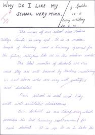 new modern vidhya mandir higher secondary school conducted essay  new modern vidhya mandir higher secondary school conducted essay competition on the topic quotmy favourite teacherquot and quotmy first day in schoolquot