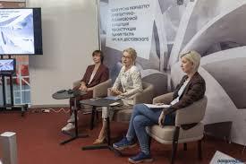 «Миссис Великий Новгород 2008» получила <b>колье</b> из <b>12</b> ...