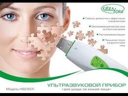 Видео - инструкция <b>ультразвуковой</b> чистки лица Gezatone ...
