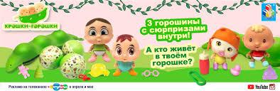 Лизуны Шмякса