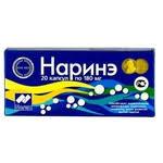 <b>Наринэ</b> купить, цена на <b>Наринэ</b> в Москве от 190 руб., инструкция ...