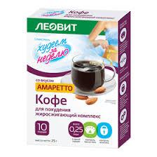 <b>Кофе</b> для похудения «<b>Худеем за неделю</b>» - ЛЕОВИТ нутрио
