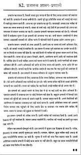 essay democracy short essay on ldquodemocracyrdquo in hindi