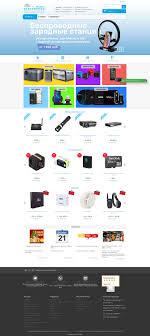Кухонные <b>весы xiaomi</b> mijia xiangshan ek518 - Магазин бытовой ...