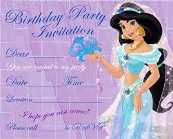 doc bday card invitation birthday card invitation microsoft word invitation templates birthday invitation card bday card invitation lego birthday invitation gangcraftnet