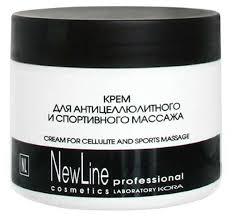 NewLine <b>крем Для антицеллюлитного и</b> спортивного массажа ...