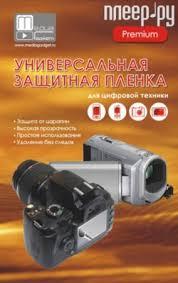 <b>Защитные пленки</b> для фотоаппаратов - Tour Trading