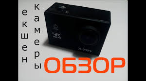 Обзор <b>X</b>-<b>TRY XTC162</b> Neo 4k WiFi - YouTube