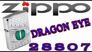 ZIPPO 28807 <b>DRAGON</b> EYE <b>зажигалка ZIPPO</b> 28807 <b>DRAGON</b>