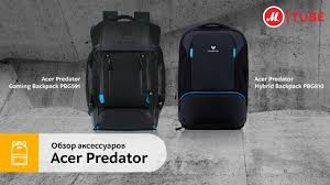 Обзор аксессуаров Acer Predator - YouTube