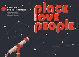 malina place/love/people — Успешные. Осенний призыв by ...