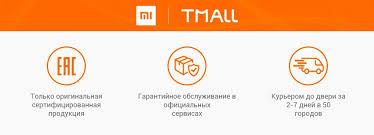 <b>Наушники Xiaomi AirDots</b> Pro, купить по цене 5691 руб с ...