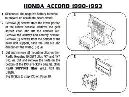 2003 honda accord wiring diagram 2003 image wiring honda accord wiring harness diagram wiring diagram and hernes on 2003 honda accord wiring diagram