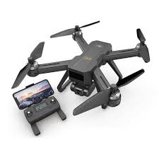 <b>MJX B20</b> 4K 5G <b>WIFI</b> FPV Brushless Drone Black One Battery