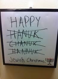 Funny Quotes Hanukkah. QuotesGram via Relatably.com