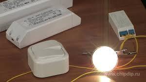 Трансформаторы для галогенных ламп - YouTube