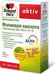 """Таблетки <b>Доппельгерц</b> """"<b>Актив Фолиевая кислота</b> + Витамины В6+ ..."""