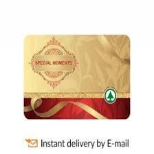 Spar Hypermarket Gift Cards | Spar Supermarket Gift Vouchers Online