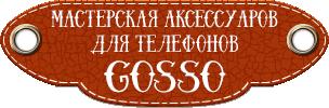 <b>Чехлы Zibelino для</b> телефонов Tele2 купить <b>чехол Zibelino на</b> ...