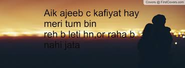 Aik ajeeb c kafiyat hay meri tum bin reh b leti hn,or raha b nahi ...