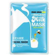 Best value <b>Bioaqua Milk</b> – Great deals on <b>Bioaqua Milk</b> from global ...