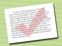 purpose in life essays 91 121 113 106 my purpose in life essay majortests