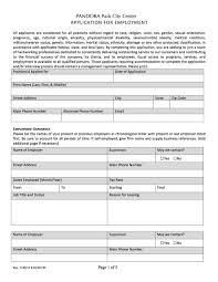 application for employment pandora lehigh valley park city center