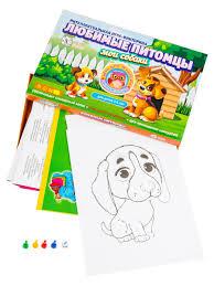 <b>Игра настольная</b> -викторина Мои собаки: <b>игра</b>, вопросы/ответы ...