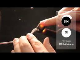 Сенсорные выключатели и <b>диммеры</b> датчики - YouTube
