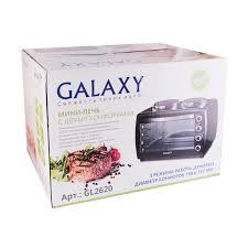 <b>Мини печь Galaxy</b> GL 2620 (Духовка мощностью 1650 Вт, две ...