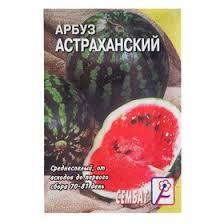 "<b>Семена Арбуз ""Астраханский</b>"", 1 г (4662660) - Купить по цене от ..."