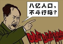「毛澤東的魂魄現在在哪?」的圖片搜尋結果