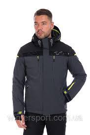 Мужская <b>горнолыжная Куртка WHS ROMA</b> Серый 52: продажа ...