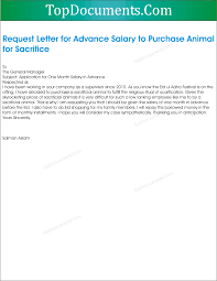 application for advance salary application for advance salary for sacrifice of animal on eid ul adha